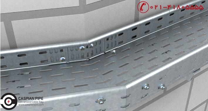 سینی برق فلزی | سینی کابل گالوانیزه گرم